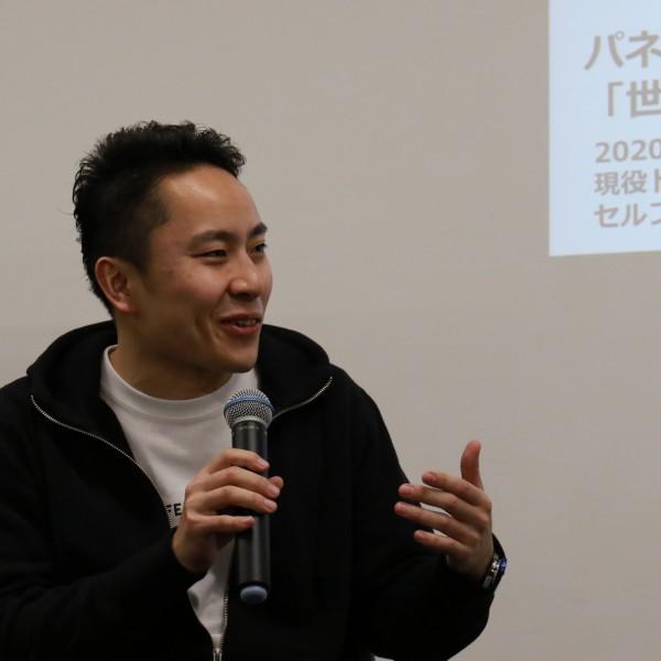 太田雄貴会長が仕掛けるフェンシング2.0